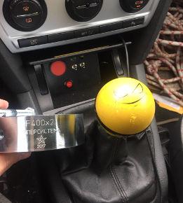 Поисковый магнит F400x2 отзывы