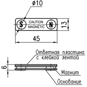 магнитные крепления для бейджей